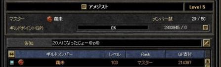 SRO[2010-06-10 03-32-02]_39