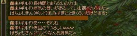 SRO[2010-06-06 04-16-05]_58