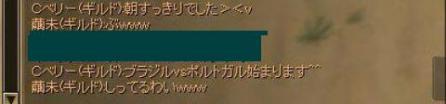 SRO[2010-06-25 22-44-03]_06