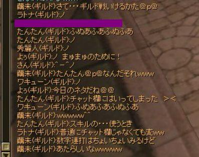 SRO[2010-07-02 21-44-38]_43