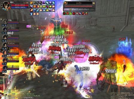 SRO[2010-07-04 03-10-10]_91