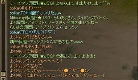 SRO[2010-07-25 23-04-59]_98
