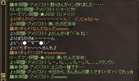 SRO[2010-07-25 22-45-01]_78