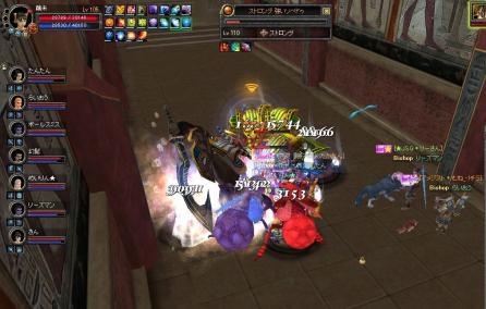 SRO[2010-08-08 00-48-15]_90