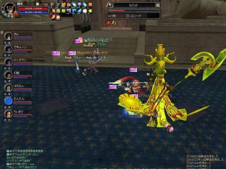 SRO[2010-08-17 23-52-28]_76