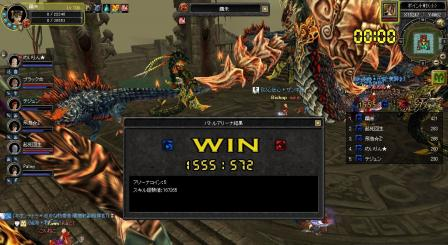 SRO[2010-09-25 13-20-29]_40