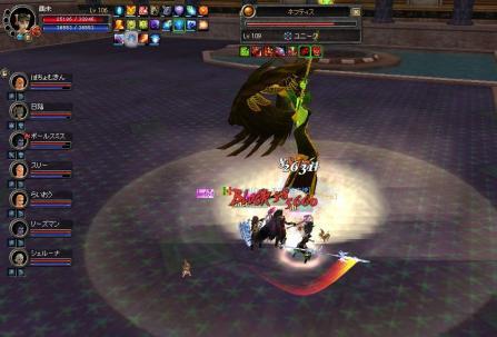SRO[2010-09-26 01-17-51]_82