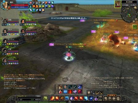 SRO[2010-10-30 21-29-44]_54