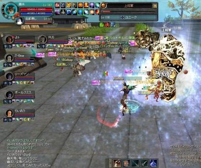 SRO[2010-11-07 00-41-31]_33 上将軍