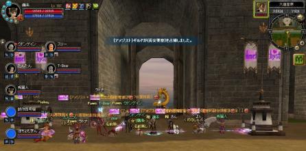 SRO[2010-11-13 21-30-17]_07 初防衛