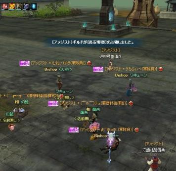 SRO[2010-11-27 21-30-11]_80