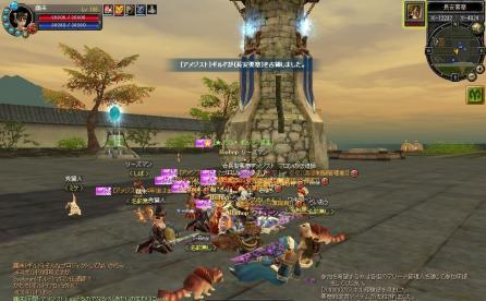 SRO[2010-12-11 21-30-12]_00