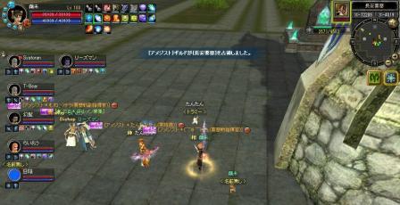 SRO[2010-12-25 21-30-14]_24