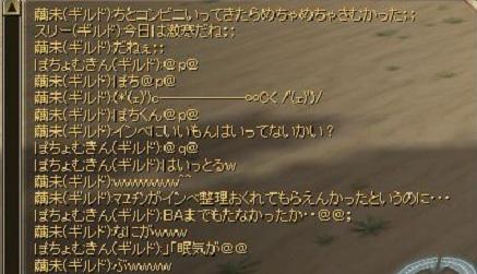 SRO[2010-12-26 01-31-49]_45