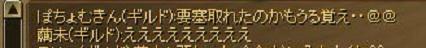 SRO[2010-12-26 01-39-28]_04