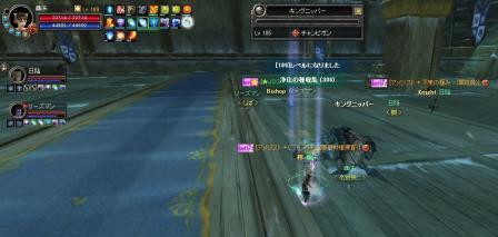 SRO[2011-01-07 03-16-52]_16