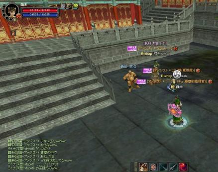 SRO[2011-01-08 21-21-22]_68