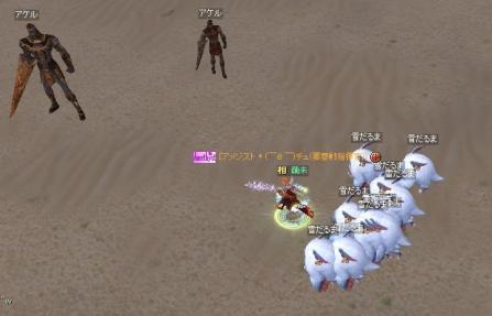 SRO[2011-01-20 00-35-47]_94
