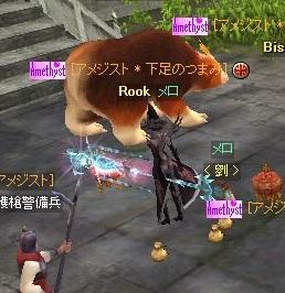 SRO[2011-01-28 02-25-41]_28 (2)