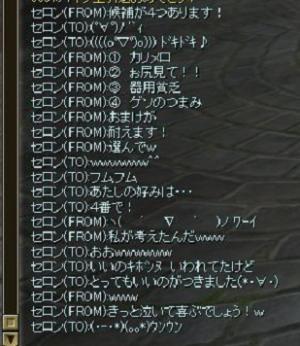 SRO[2011-01-28 00-14-55]_74