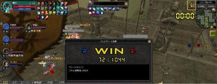 SRO[2011-01-30 19-20-26]_67