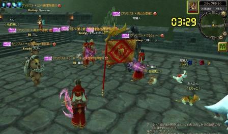 SRO[2011-02-06 19-16-50]_80