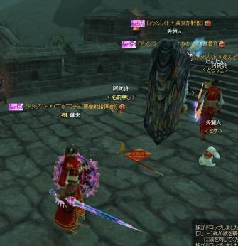 SRO[2011-02-06 19-10-55]_81