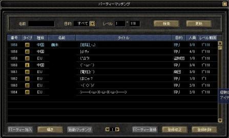 SRO[2011-02-13 04-15-13]_44 ptm
