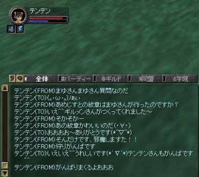 SRO[2011-02-04 20-29-59]_29