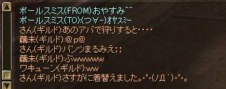 SRO[2011-02-23 00-11-06]_50