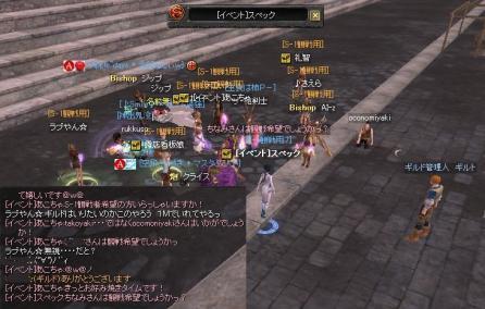 SRO[2012-04-07 18-41-02]_44