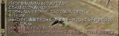 SRO[2012-04-08 20-59-37]_09