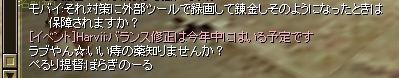 SRO[2012-04-08 21-01-25]_90