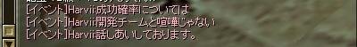 SRO[2012-04-08 21-04-59]_91