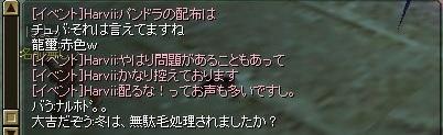 SRO[2012-04-08 21-07-56]_13