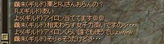 SRO[2013-01-31 22-43-32]_95