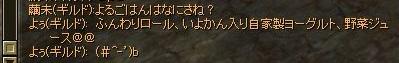 SRO[2013-02-01 21-55-14]_35