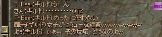 SRO[2013-01-31 22-44-02]_93