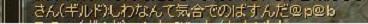 SRO[2013-01-31 22-46-32]_18