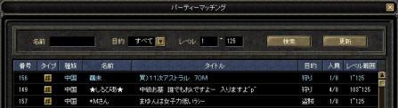 SRO[2013-02-07 02-28-38]_55