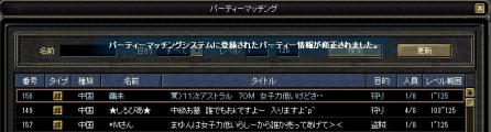 SRO[2013-02-07 02-31-15]_02