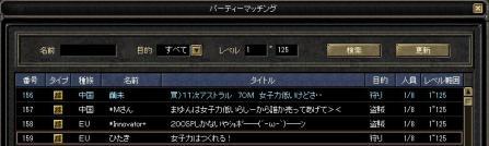 SRO[2013-02-07 02-36-21]_99