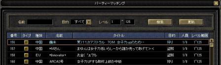SRO[2013-02-07 02-39-25]_22