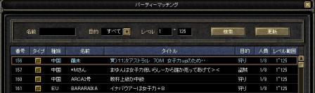 SRO[2013-02-07 02-41-47]_61