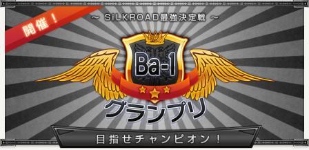 Ba-1.jpg