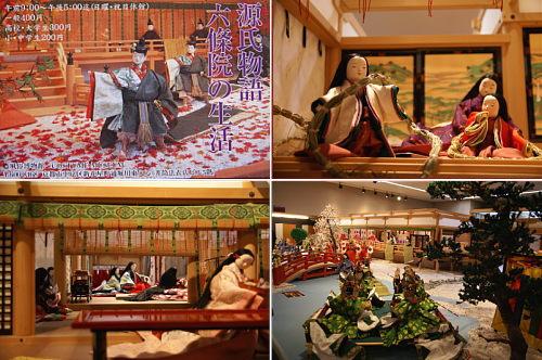 0116-11風俗博物館