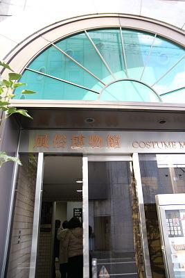 0116-8風俗博物館