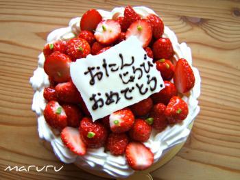 苺モリモリケーキ