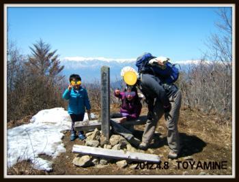戸谷峰山ピーク