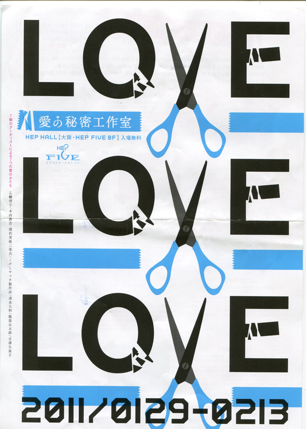 love026.jpg